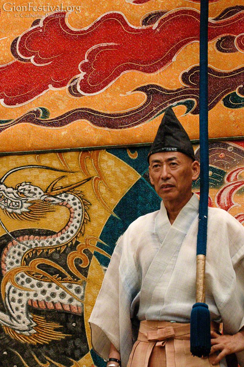 kikusui boko ondotori man yukata hat textiles gion festival kyoto japan