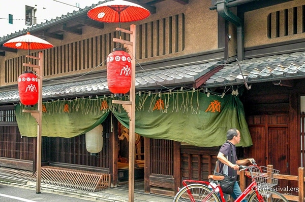 hakuga yama sugimoto machiya gion festival kyoto japan