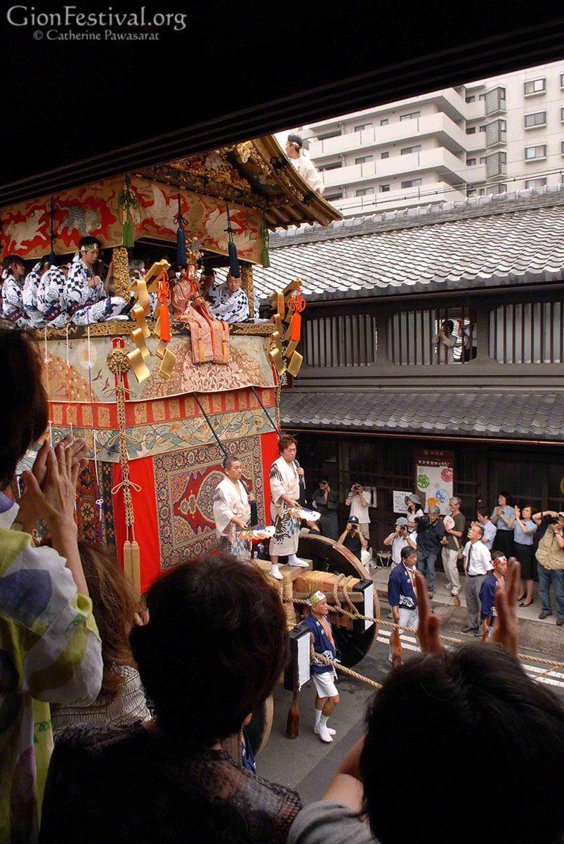tsuki boko machiya townhouse gion festival kyoto japan