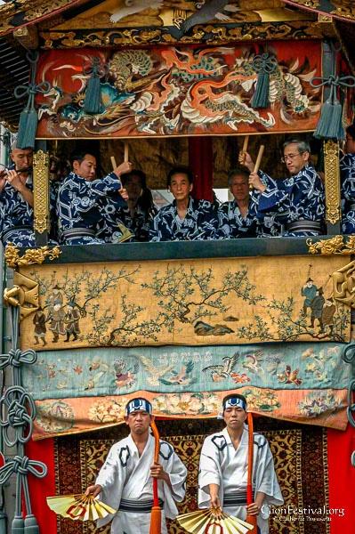 kita kannon yama front view gion festival procession kyoto japan